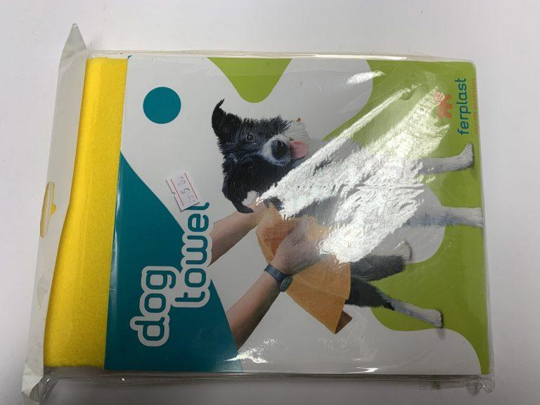 ferplast Hundehandtuch